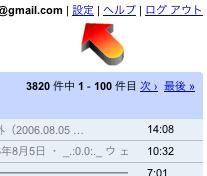 screenshot_03.png